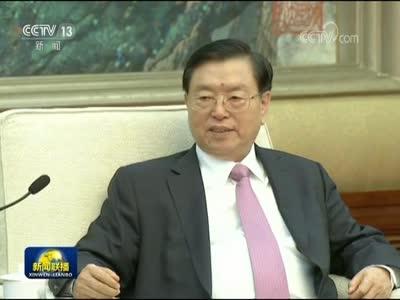 [视频]张德江会见法国总统