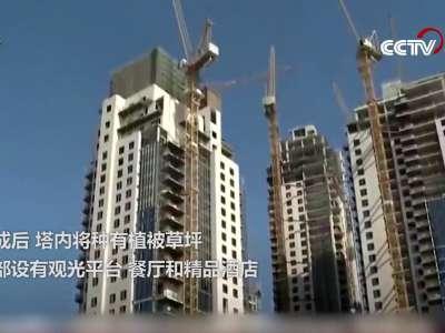 [视频]有钱任性!迪拜拟耗资10亿美元建世界最高塔