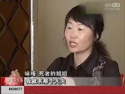 [视频]公务员丈夫打死记者妻子 13岁儿子:我要杀了你