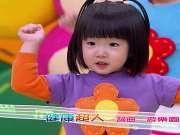 MOMO玩坃乐(第一季)第10集
