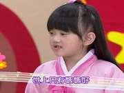 MOMO玩坃乐(第一季)第22集