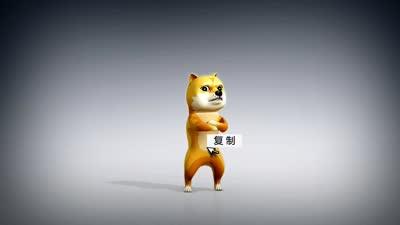 前方高能之神烦狗01