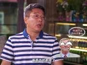 刘建宏:基恩花50镑买彩票 被弗格森发现当场惊呆