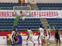 (新闻资讯)广东省男子篮球联赛排位赛首天比赛综述