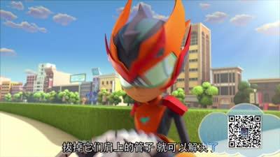 无敌极光侠02