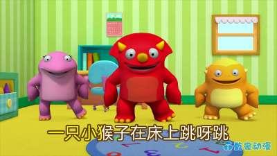 小恐龙儿歌09