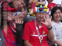 城会玩!F1日本站排位赛:日本车迷寿司头饰超抢镜