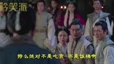 《琅琊榜中的大厨子》爆笑来袭,看梅长苏如何救人于危难
