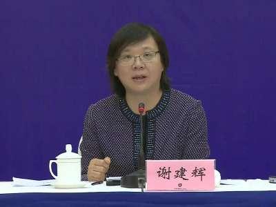 湖南省经济社会发展总体成就新闻发布会