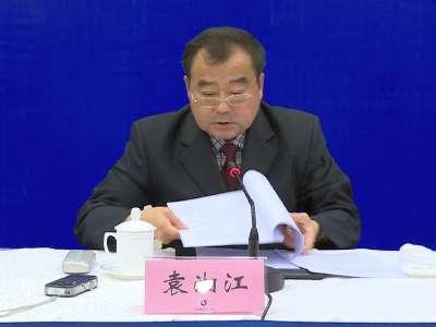 [新闻发布会]湖南保障性安居工程建设位居全国前五