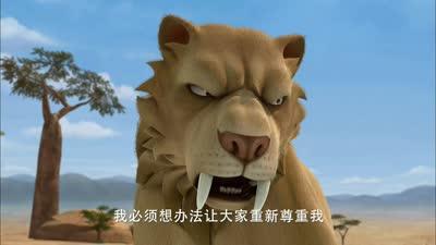 阿贡(中文版)第03话