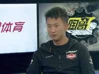 中国自行车10大事件 17年举办环法中国赛