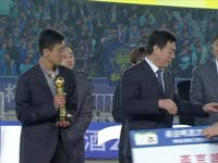 【公平竞赛】2016中国足协杯决赛 公平竞赛球队奖