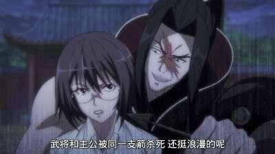 侍灵演武:将星乱 日文版09