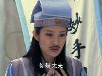 《皇子归来之欢喜县令》第5集剧情