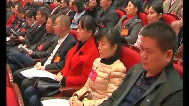 市政协六届一次会议第二次全体会议举行 黄加忠当选市政协主席