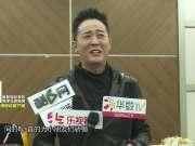 第十二届少儿春晚在京举行 郭峰汪正正群星助阵