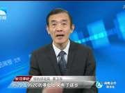美媒渲染中国军力 白宫:要确保绝对军事优势