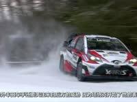 WRC瑞典站SS9-11战报:塔纳克包揽3赛段冠军