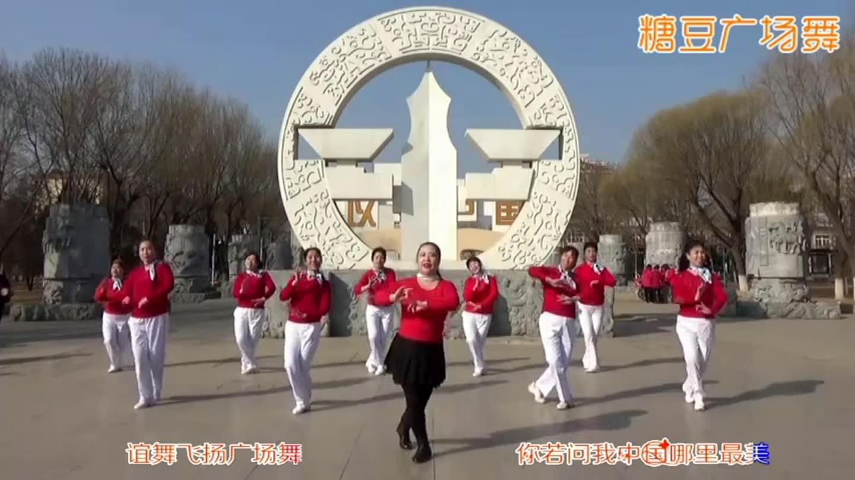 常亮《撸起袖子加油干》北京密云谊舞飞扬广场舞