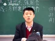 袁腾飞:中国近代史之梁启超和康有为的戊戌变法(下)