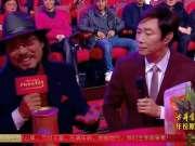 """2017安徽春晚:张菲+费玉清""""龙兄虎弟""""同台《我有个好家庭》"""