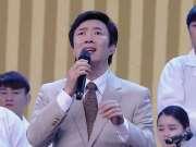 """【费玉清演小品】小哥开诊所成""""老中医"""" 别样治病引发全唱合唱"""