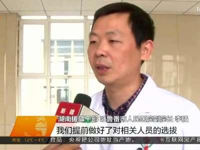 2017年03月16日湖南新闻联播