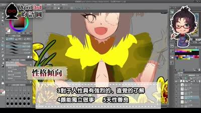 昀语图-366日生日画语 0403