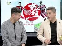 【刘建宏】京沪德比有味道 两队20年文化底蕴如茅台