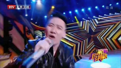 杨树林 左小青演唱《篱笆墙的影子》-厉害了我的歌20170407