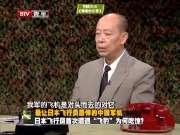 中国歼轰-7战斗机空中迎面冲向日本军机 吓得他们赶快躲开?