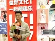 【乐尚播报】UT潮玩世界文化展登陆优衣库上海旗舰店