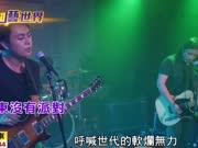 最强新人草东没有派对 争夺金曲奖6奖项 (中视新闻 20170613)