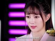 邵雪聪拉票宣言-SNH48第四届偶像年度人气总决选(SNH48 Team X)