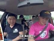 美国七年老司机参加中国驾照考试后直接崩溃