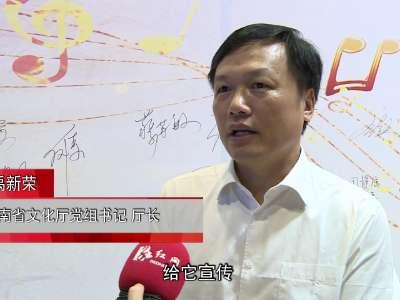 湖南省新人新歌大赛决赛落幕 八首原创音乐作品获金奖