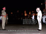 国家相册44:香江大时代