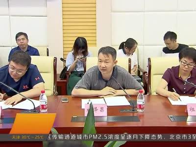 2017年07月05日湖南新闻联播