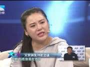 《大王小王》20170705:父亲消失16年之谜