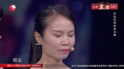 熊氏兄弟征战农民姐妹花挺近决赛-诗书中华20170708