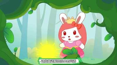 童话世界-兔小贝儿歌