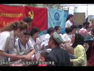 [视频]援疆工作巡礼·北京篇:祖国在我心中