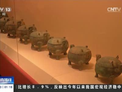 [视频]陕西:古中山国文物现身秦始皇帝陵博物院