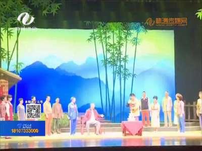 传统原创花鼓戏剧目《一辈传一辈》登上国家舞台