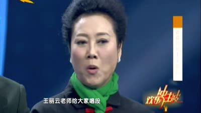 王丽云现场演唱秀功力