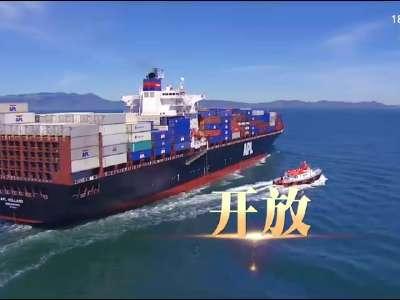 2017年08月04日湖南新闻联播