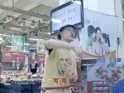 freestyle很危险 第一集:超市很危险