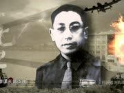 20170816 生死地——1937淞沪抗战实录②(下集)