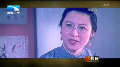 中华民族魂 秋瑾